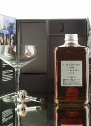 Nikka From The Barrel / Cocktail Box Gift Set