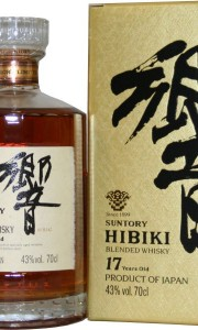 Hibiki 17 Years Old Premium Whisky 700ml Gift Box